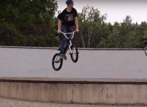 BMX из Валмиеры