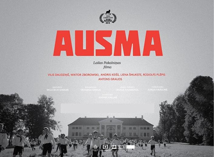 Аусма (Ausma). Режиссер Лайла Пакалниня