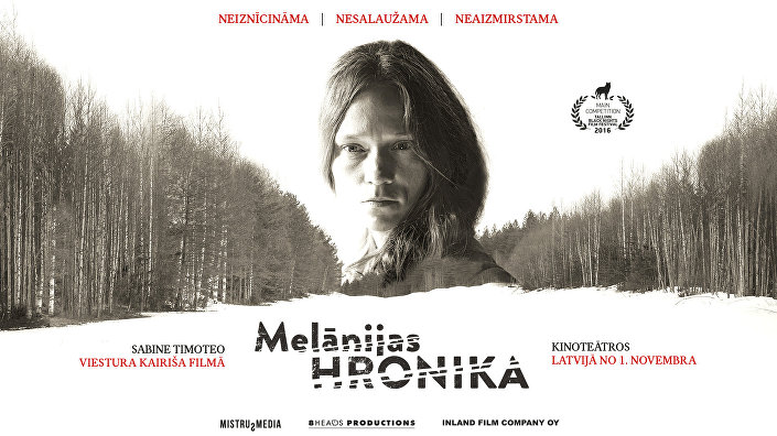 Хроникa  Мелании (Melānijas hronika). Режиссер Виестурс Кайриш