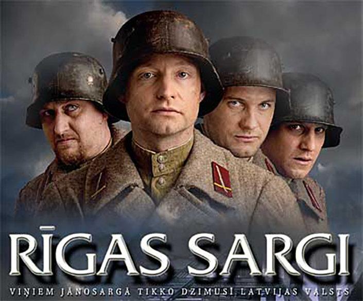 Стражи Риги (Rīgas sargi). Режиссер Айгарс Грауба