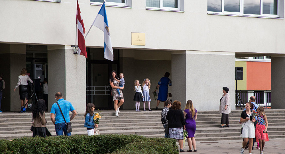 Rīgas skola. Foto no arhīva
