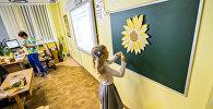 Девочка у школьной доски