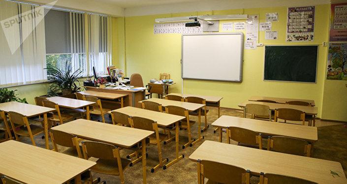 Skolas kabinets