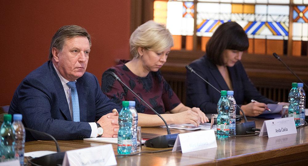 Конференция по финансовой реформе здравоохранения