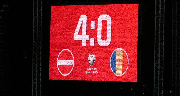Счет матча Латвия – Андорра на стадионе Сконто, 10 октября, Рига