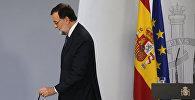 Spānijas premjers Mariano Rahojs