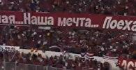 Болельщики сборной Панамы вывесили баннер на русском языке на матче с костариканцами