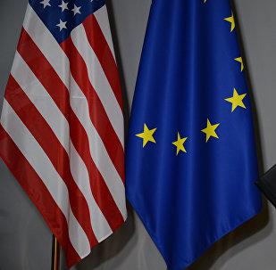 ASV un ES karogi
