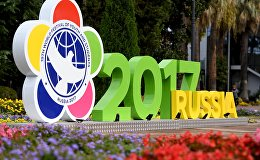 Всемирный фестиваль молодежи и студентов