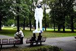Обезьяна в парке Кронвальда