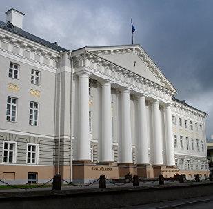 Тартуский университет