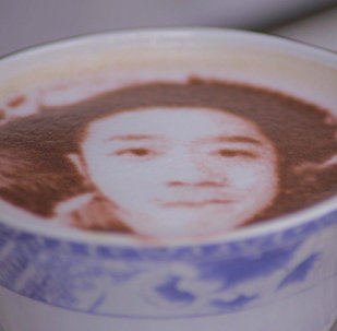 Kafija ar pārsteigumu