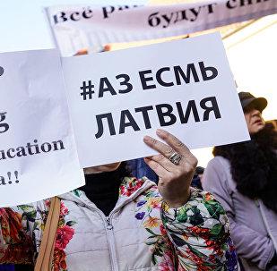 Protesta akcija pret izglītības pāreju uz latviešu valodu