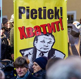 Protesta akcija pret skolu pāreju uz izglītību latviešu valodā