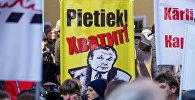 Митинг против полного перевода билингвальных школ на латышский язык