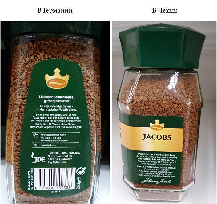 И в Германии, и в Чехии вы купите одинаковые банки растворимого кофе Jacobs Krönung. И никакой информации на этикетках о том, что в немецком кофе кофеина на 30% больше, чем в чешском