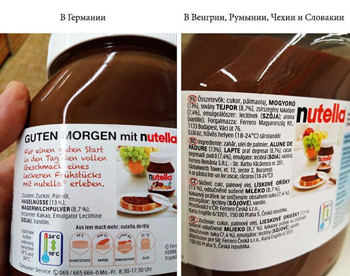 Судя по этикетке, состав шоколадно-ореховой пасты Nutella, продающейся на Западе и Востоке Европы, абсолютно идентичен. Однако эксперты пришли к выводу, что западная паста более мягкой консистенции и легче намазывается, чем её восточная сестра