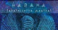 Обложка альбома Zarathushtra Mantras группы Baraka