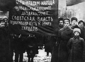 Демонстрация рабочих и солдат Петрограда 25 октября (7 ноября) 1917 года, архивное фото