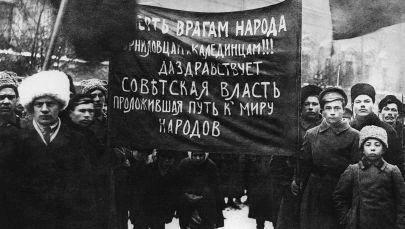 Oktobra revolūcija