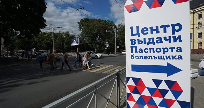 Указатель центра выдачи паспорта болельщика чемпионата мира по футболу-2018 в Калининграде