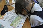 Ребенок на уроке немецкого языка в школе