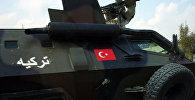 Turcijas armijas bruņumašīna