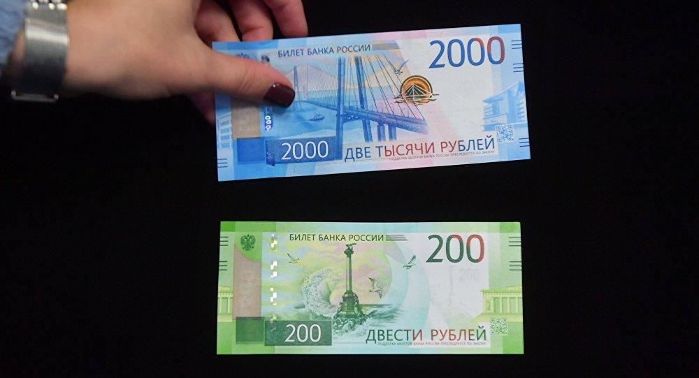 Новая российская купюра: Эстония в растерянности
