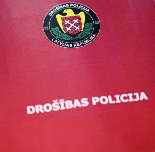 Latvijas Drošības policija