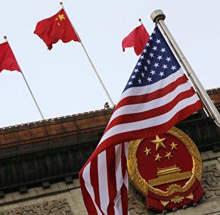 ASV un ĶTR karogi