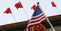 Флаги США и Китая. Визит Дональда Трампа в Пекин 9 ноября 2017 г.