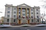 Министерство иностранных дел Латвии