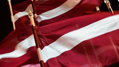 Латвийские флаги