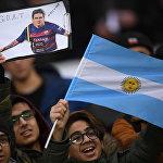Аргентинские болельщики во время товарищеского матча между сборными командами России и Аргентины
