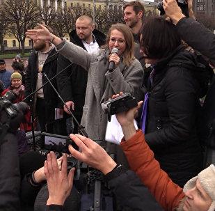 Kseniju Sobčaku izsvilpa Sanktpēterburgā