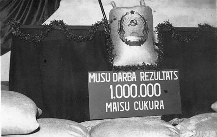 Миллионный мешок сахара Крустпилской фабрики