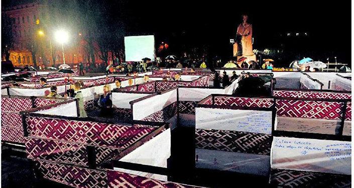 2008. gada 18. novembris. Gigantiska Lielvārdes josta Rīgā