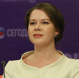 Анна Виловатых