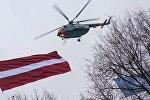 Вертолет Ми-17 латвийских ВВС