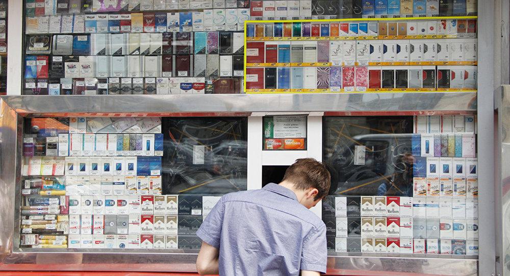 Cigarešu kiosks. Foto no arhīva