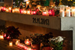 Траурное мероприятие в память жертв Золитудской трагедии