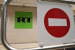 Офис телеканала RT, архивное фото