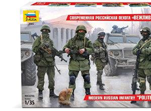 Сборная модель Российская современная пехота