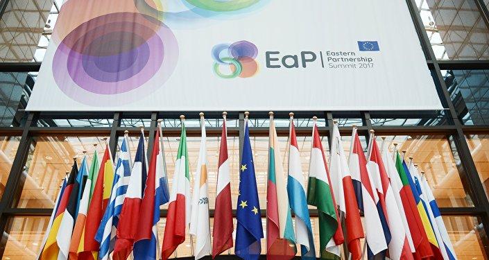 Austrumu partnerības V samits Briselē