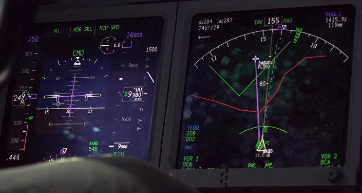 Radari lidmašīnā Boeing P-8A Poseidon, kas piedalās Argentīnas zemūdenes San Huan meklējumos