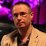 Журналист Владимир Веретенников
