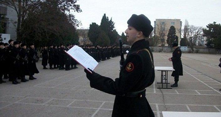 Ян Авриль принимает присягу 25 декабря 2010 года
