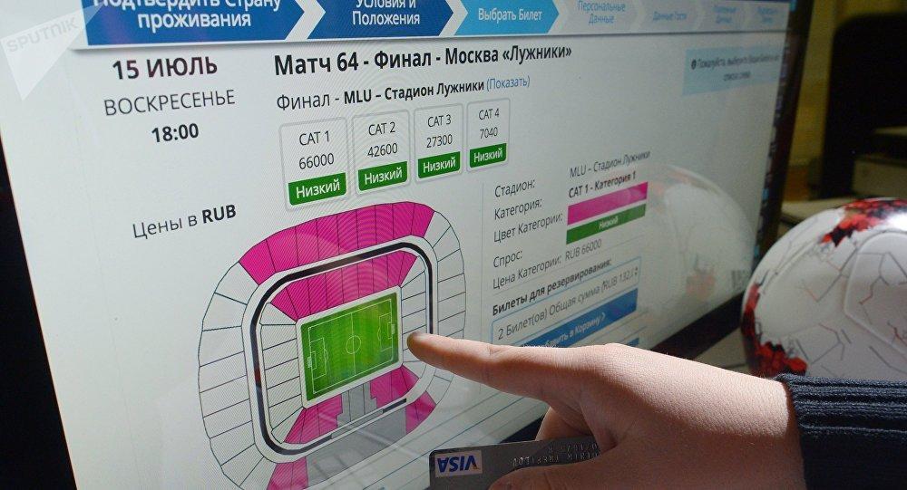 Молодой человек выбирает билеты на матч ЧМ-2018 на официальном сайте ФИФА
