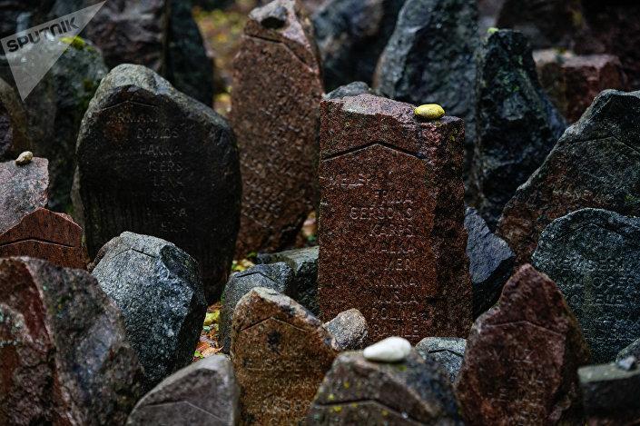 Мемориал в Румбуле на месте массового расстрела евреев