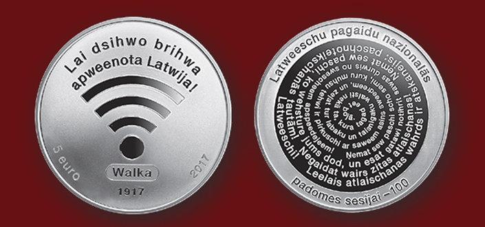 Коллекционная монета Первая сессия LPNC